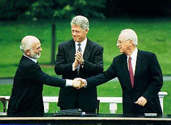Hussein Clinton Rabin Leadership
